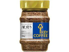 キーコーヒー/スペシャルブレンド 深煎り 90g