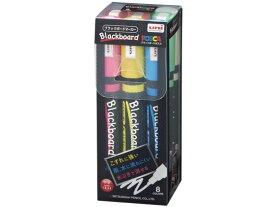 三菱鉛筆/ブラックボードポスカ 中字 8色セット/PCE2005M8C