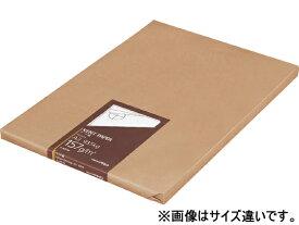コクヨ/高級ケント紙 A2 93.5kg 100枚入/セ-KP17