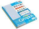 コクヨ/学習罫キャンパスノート 図表罫セミB5 6mm罫 5色パック