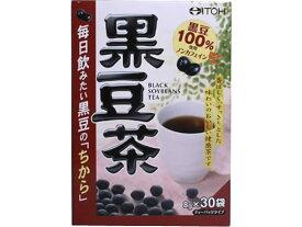 井藤漢方製薬/黒豆茶 8g×30袋
