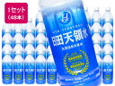 【ケース販売】日田天領水 500ml×48本(24本×2ケース)