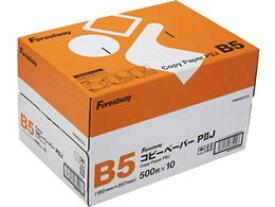 Forestway/コピー用紙PIIJ B5 500枚×10冊