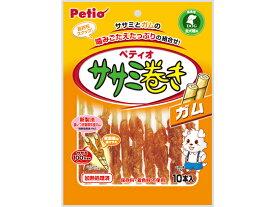 ペティオ/ササミ巻きガム 10本【ココデカウ】