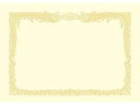タカ印/OA賞状用紙 クリームA4判縦書き 100枚/10-1167