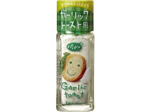 ハウス食品/パパン ガーリックトーストミックス 24g