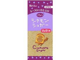 ハウス食品/パパン シナモンシュガー詰め替え用 24g