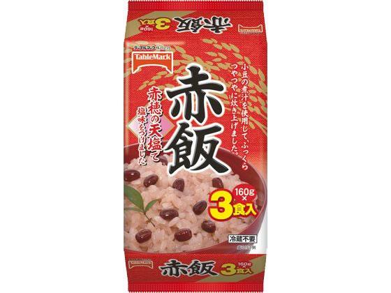 テーブルマーク/赤飯 3個パック【ココデカウ】