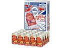 デルモンテ/食塩無添加トマトジュース 160g×20缶
