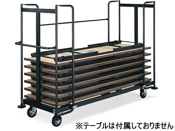 コクヨ/脚折りたたみ会議テーブル用台車/TK-T100N