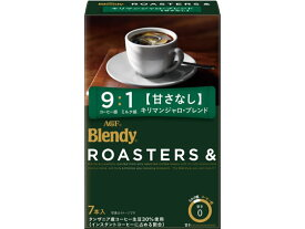 味の素AGF/ブレンディ ロースターズ&スティック キリマンジャロ・ブレンド7本