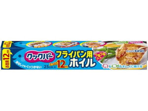 旭化成ホームプロダクツ/クックパー フライパン用 ホイル 25cm×12m