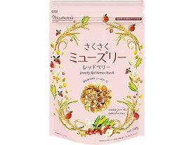 日本食品製造/さくさくミューズリーレッドベリー 300g/0021773