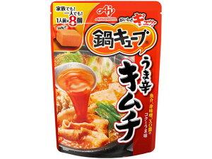 味の素/鍋キューブ うま辛キムチ 8個入