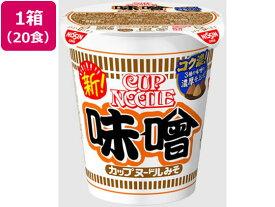 日清食品/カップヌードル 味噌×20個