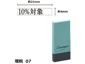 シヤチハタ/Xスタンパー増税7 4×21mm角 10%対象 黒/NK12K
