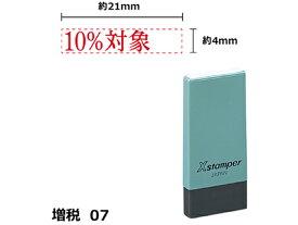 シヤチハタ/Xスタンパー増税7 4×21mm角 10%対象 赤/NK12R