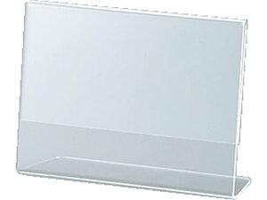 セキセイ/サインスタンド 片面用 A6 横置き/SSD-2713