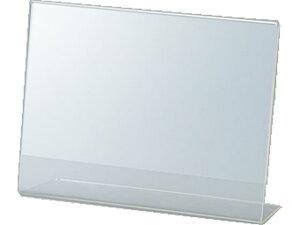 セキセイ/サインスタンド 片面用 A5 横置き/SSD-2715