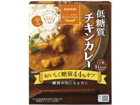 サラヤ/ロカボスタイル 低糖質チキンカレー 140g