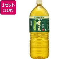 伊藤園/お〜いお茶 濃い茶 2L×12本
