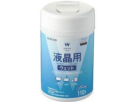 エレコム/液晶用ウェットクリーニングティッシュ ボトル 110枚/WC-DP110N4