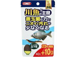 【お取り寄せ】イトスイ/川魚の主食 納豆菌 40g+10g