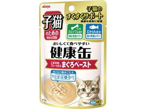【お取り寄せ】健康缶パウチ 子猫のためのこまかめフレーク入りまぐろペースト