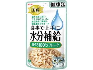 【お取り寄せ】アイシア/国産 健康缶パウチ 水分補給まぐろフレーク