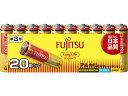 富士通/アルカリ乾電池LongLife 単3形 20本パック