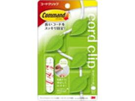 3M/コマンド コードクリップ リーフ ライトグリーン 4個入/CMG-LL