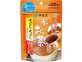 伊藤園/お〜いお茶 さらさらほうじ茶 40g入