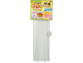 【お取り寄せ】三晃商会/イージーホーム 専用メッシュデッキ/J22
