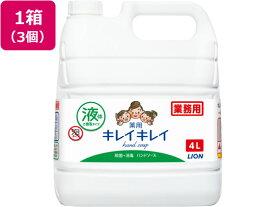 ライオンハイジーン/キレイキレイ薬用ハンドソープ 4L×3個