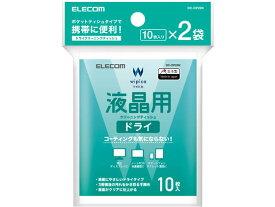 エレコム/液晶用ドライクリーニングティッシュ 20枚入/DC-DP20N