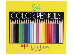 トンボ鉛筆/色鉛筆NA 紙箱 24色/CQ-NA24C