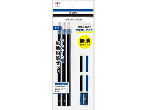 トンボ鉛筆/モノマークシート用鉛筆セット 無地/PCC-611