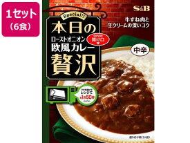 エスビー食品/本日の贅沢 欧風カレー 中辛 180g×6箱/13678
