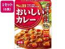 エスビー食品/なっとくのおいしいカレー 中辛×6個/13672