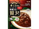 エスビー食品/本日の贅沢 欧風カレー 中辛 180g/13678