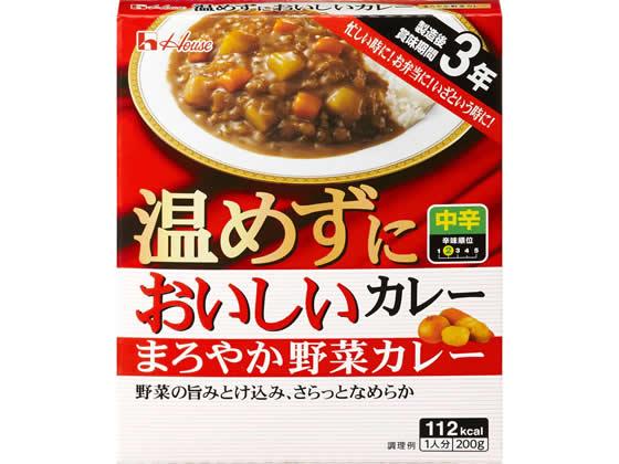 ハウス食品/温めずにおいしいカレー(まろやか野菜カレー)60個