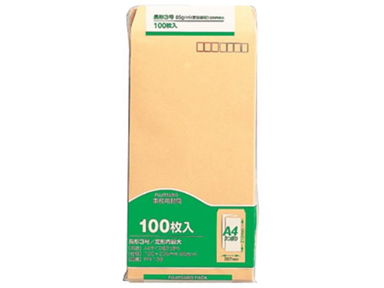 マルアイ/事務用封筒長3 クラフト85g/m2 100枚/PN-138