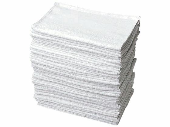 雑巾50枚セット〈重さ30g〉