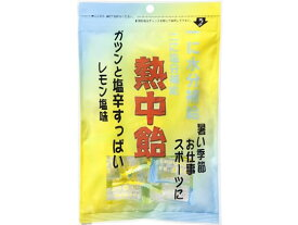 井関食品/熱中飴 100g
