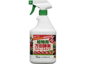 万田発酵/植物用万田酵素ストレートタイプ 900cc