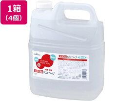 熊野油脂/ファーマアクト 弱酸性 薬用泡ハンドソープ 4L (4個)