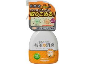 晴香堂/柿渋 消臭ミスト 微香シトラス