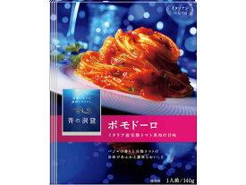 日清フーズ/青の洞窟 イタリア産完熟トマト果肉のポモドーロ 140g
