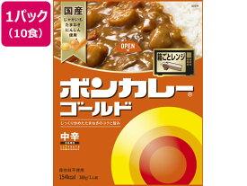 大塚食品/ボンカレーゴールド中辛180g×10箱