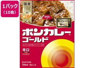 大塚食品/ボンカレーゴールド辛口180g×10箱